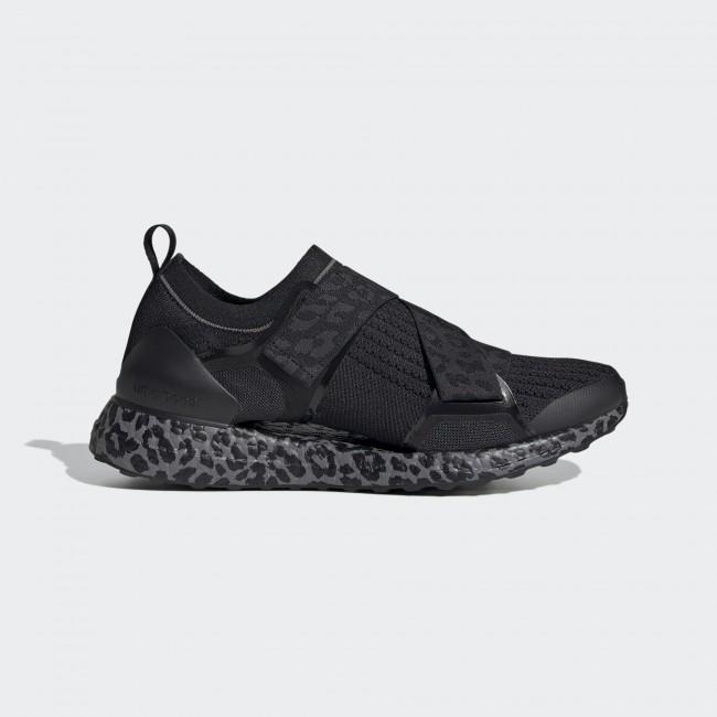 Женские кроссовки adidas ULTRABOOST X (АРТИКУЛ:FU8986)